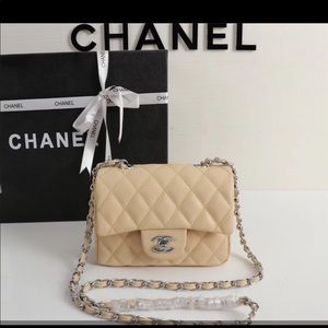 Chanel beige quilted bag